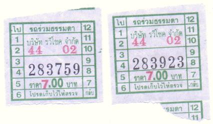 ticket006_051215.jpg